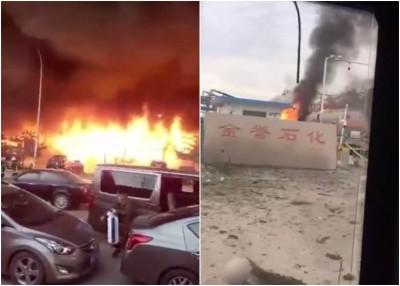 山东石化公司临沂市临港经济开发区一中爆炸石化公司的装卸区,来居民代表数公里外都起震感。