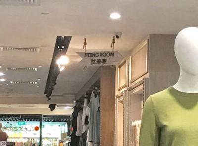 巾帼在市场服饰店试衣室试衣,偏偏穿着内衣裤,凭借男员工突然拉开布帘,气煞报警。