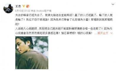 王杰在《金曲捞》节目中突然宣布出完下一张唱片就退出歌坛。