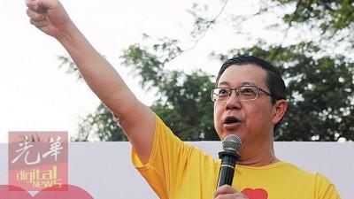 林冠英挑战东姑安南到槟城竞选议席。