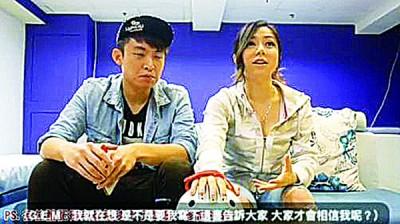 邓紫棋日前和YouTuber笑波子玩测谎游戏被曝心事。