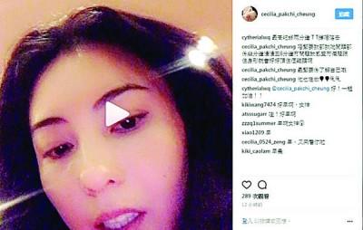 张柏芝经常在IG上分享生活近况。