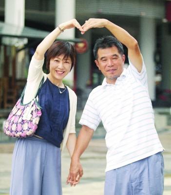 日本夫妇 丰村隆 与 和子