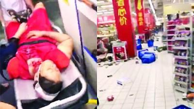 沃尔玛超市发生砍人案。