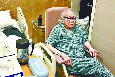 俞明因支气管炎和感冒入院。