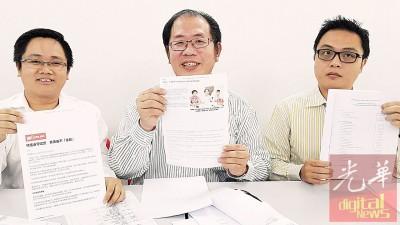 黄伟益(着)以及王宇航(左)当人口显示,去年7月11天通过报纸公开的2016年庙会账目报告新闻与检查报告等。