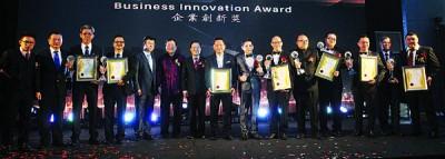 陈坤海(左7)通告赠FMA店创新奖给得奖单位,左5自储开闵、黄家泉、张汉川与黄正群当人口。