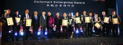 陈坤海(左7)通告赠FMA首屈一指企业精神奖给各得奖单位,左4自吗陈德钦、储开闵与黄家泉当人口。