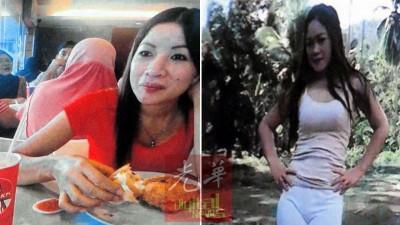 警署急招的37东印尼籍女子娜迪亚。