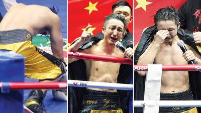 36春老将邹市明以拳台留下了伤痛的眼泪。