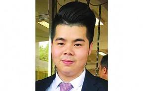 马来西亚林氏总商会理事 林声江PJK