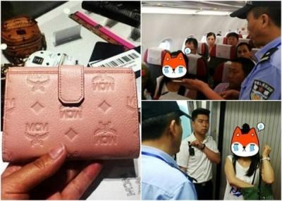 涉事女子在武当山机场为警署截获时,早已拒认偷窃。