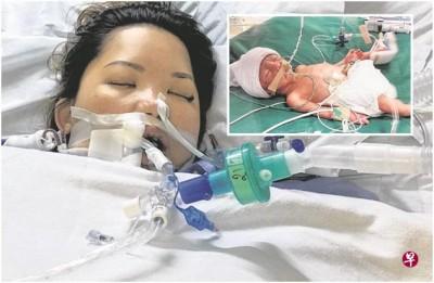 陈莹花鲜周前人不适,达成单周三急剖腹产女。(互联网)