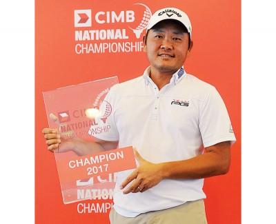 谢志荣夺得2017年CIMB全国男子高尔夫球赛冠军,形成赛会4连霸。