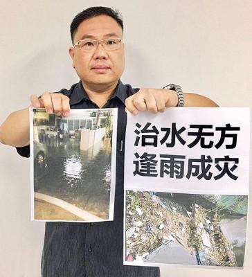 马华陈诠峰谴责槟州政府规划不当,导致北海逢雨必灾。