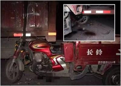 夏男开三轮摩托车回家时一直打手机,结果撞上货车车尾,说到底伤重不看。