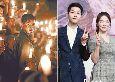 宋仲基睽违5年接新片《军舰岛》,票房刷新韩国影史纪录。(右)宋仲基与宋慧乔的婚讯,令电影话题性更高。