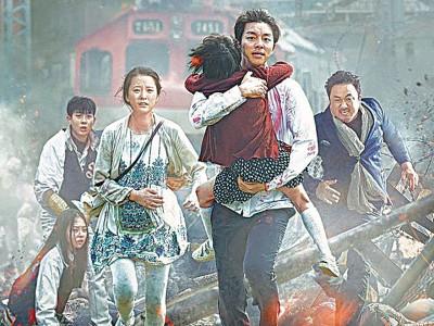 去年卖座韩片《尸杀列车》开画日入场人次有87万。