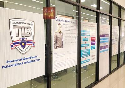 泰国巴东勿刹室内关卡贴上泰国移民局总监的工作宣言,还有本地轿车入境泰国的收费详情。