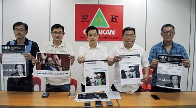 槟州民政党记者会,左起郭荣罗、方群龙、胡栋强、邱显昌、游建祥。