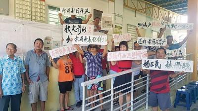 柔府村村民日前展开声援集会,为詹德荣护航请愿。