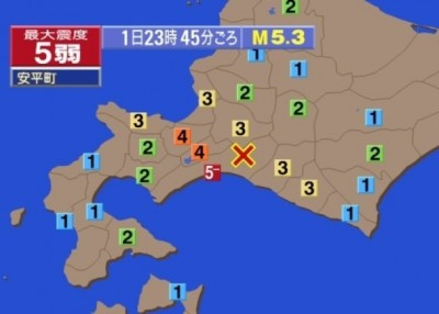 北海道安平町发生地震,未有海啸威胁。(互联网图片)