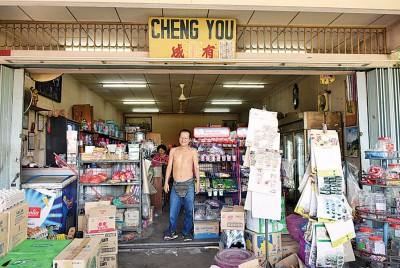 朱成有与妻子携手创立『成有』号,至今已在村内营业30年,是村民所知的『两夫妇杂货店』。