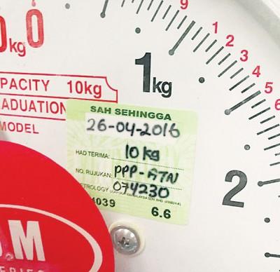 秤重器序号有独特印记,让当局辨认真伪。