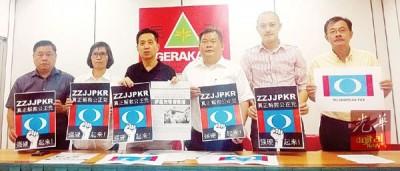 胡栋强(左3)在许翔茗(左起)、陈赛珍、邱显昌、张引弘及郭荣罗的陪同下,吁请槟州公正党正视伊党有意于来届大选上阵峇东埔选区的事宜。