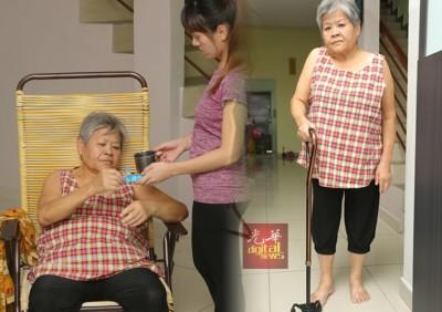 毕秋婵接受子宫切除手术后终日担心接下来的医药开支,外甥女锺淑群为其担忧不已。