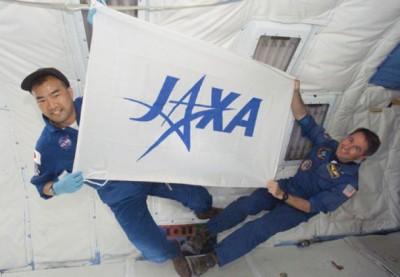 JAXA明朝要会同NASA合作。