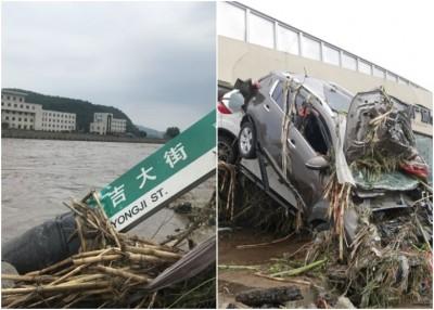 吉林暴雨令当地出现历史最高位的大洪水,至今已造成18人死亡、仍然有18人失踪。