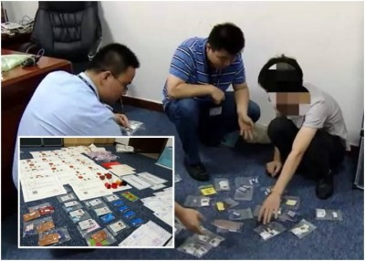 深圳市市场稽查局近日破获一宗冒用公民身份虚假登记企业的案件。