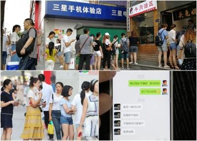 """四川成都某""""网红店""""波及请人排队,抓住市民上当光顾。"""