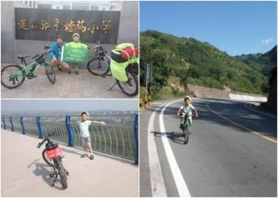 王笑韧同爸爸一起登脚踏车,起江苏连云港一直往西藏拉萨,全长约3900公里。