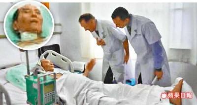 德国与美国专家周六会诊刘晓波。