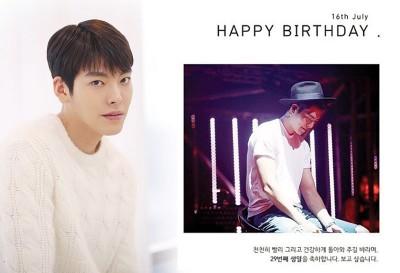 粉丝祝贺金宇彬28年生日,但愿他尽快康复。(右)经纪公司于IG祝贺金宇彬。