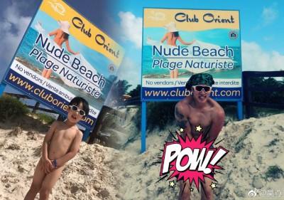 吴尊带儿子畅玩裸体海滩。