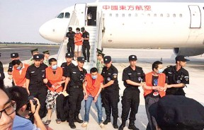 中国公安去年分别从柬埔寨和寮国,将涉及跨境骗案的两岸疑犯遣送中国受审。