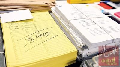 已清还放贷的记录本,系统专业。