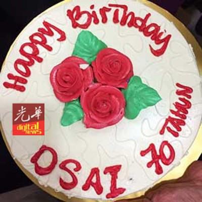 安华支持者赠送蛋糕,祝贺70岁生日。