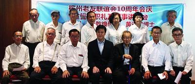 槟老友联谊会先后10交理事宣誓就职后合照。前排左4于呢谢嘉平、杜乾焕以及会长刘国权。