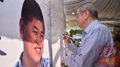林吉祥在郭金福的纪念版上签名留念。