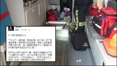 凤凰义工廖廷轩在脸书发文分享。