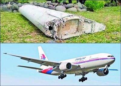马航MH370客机失踪至今已有3年半,上图为早前冲上岸的客机残骸。