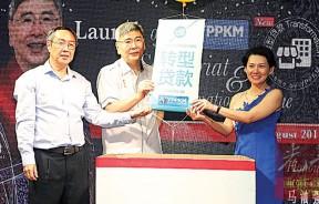 """马袖强(中)在郑可扬(左起)及张燕妮陪同下推介""""转型贷款计划""""。"""