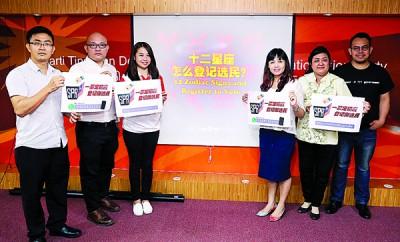 张念群(左4)与杨敦祥(左起)、邹裕豪、廖彩彤、周碧珠及沈志强,一同推介行动党选民登记活动口号及影片。