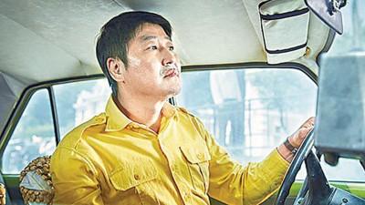 《逆权司机》在韩国开画以来票房走势凌厉。