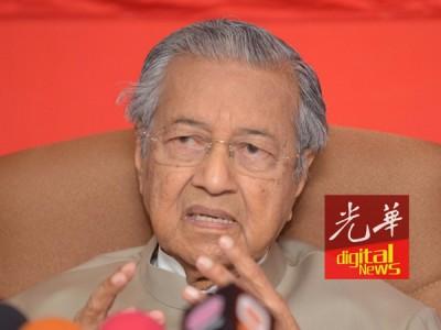 马哈迪:美国将干预我国大选。