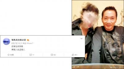 爆料女子微博剩下两句话。爆料女子曾po生和邹兆龙之知心合照。